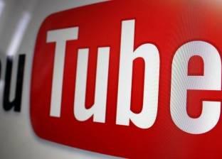 """""""يوتيوب"""" تطلق خدمة موسيقية جديدة: مجانية وتشمل 5 دول فقط"""