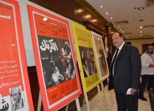 وثائق نادرة لسنوات المجد الذهبي بمعرض مهرجان الإسكندرية السينمائي