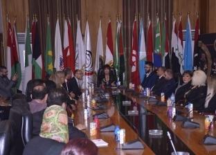 """""""المستثمرات العرب"""" ينظم مؤتمر الاستثمار العربي- الإفريقي 18 نوفمبر"""