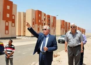 21 أكتوبر.. بدء تسليم 2668 وحدة سكنية جديدة بمدينة الطور