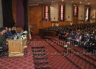 أكاديمية الشرطة تستضيف 117 من طلاب 20 جامعة مصرية