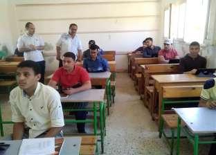 """""""تعليم الغربية"""": لم نتلق شكاوى من امتحان اللغة الفرنسية"""