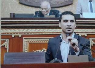 نائب بأسيوط يعلن استقالته من مجلس النواب بعد رفع أسعار المحروقات
