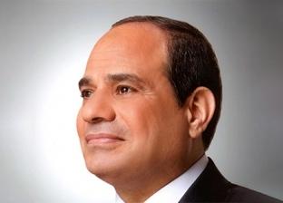 """السيسي يعزي """"آل نهيان"""" في وفاة الشيخ سلطان بن زايد"""