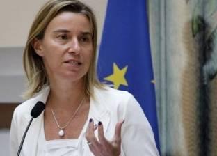 مسؤولة أوروبية: الموافقة على الخطة التنفيذية في مجال الأمن والدفاع الأوروبي