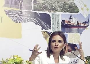 سحر نصر: تحديات الاقتصاد المصري استلزمت حفر قناة السويس الجديدة وتنمية محورها