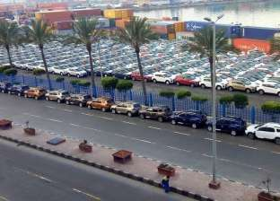 ميناء الإسكندرية: استقبلنا 94 ألف سيارة منذ نوفمبر الماضي
