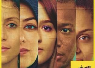 «العرض مستمر».. مبادرة لتشجيع إبداع المرأة المصرية