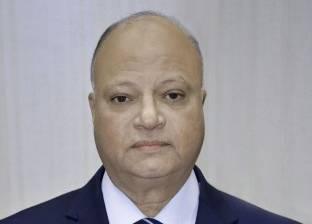 """أمن القاهرة: ضبط إخواني برفقته """"ساقطة"""" داخل حديقة الأزهر"""