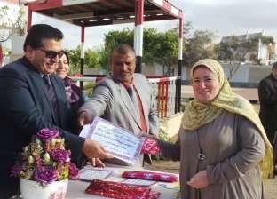 عقل يكرم الفائزات في مسابقة أجمل فصل بمدرسة الزهور الثانوية بطور سيناء