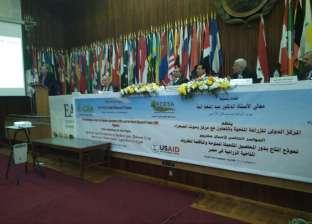 """""""الدخيل"""": المحاصيل غير التقليدية مستقبل المنطقة العربية"""