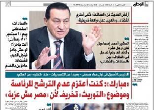 «الوطن» قوته فى ناسه.. جريدة «الانفرادات» تخترق الملفات الشائكة