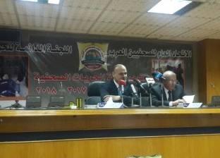 خالد ميري: لا يوجد صحفي محبوس في قضية نشر بمصر