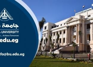 """""""بنها"""" تبلغ التعليم العالي بقدرات مدنها الجامعية لاستقبال مرضى كورونا"""