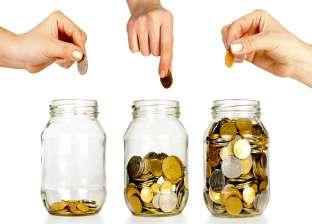 تعرف على أسعار الفائدة على حسابات التوفير في 10 بنوك