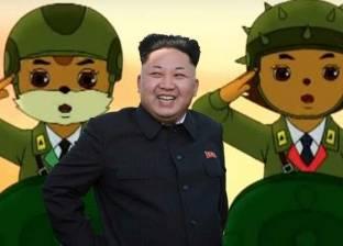 بالفيديو| في عيدهم.. هذا ما يشاهده أطفال كوريا الشمالية في الكارتون