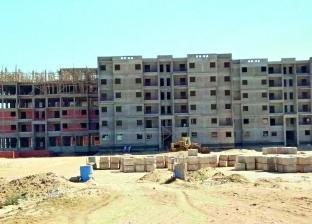 """""""جهاز المنصورة الجديدة"""": أنجزنا 65% من المشروعات السكنية بالمدينة"""