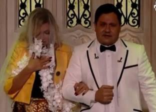 بالفيديو  مشهد تمثيلي.. حفل زفاف إدوارد على ريم البارودي
