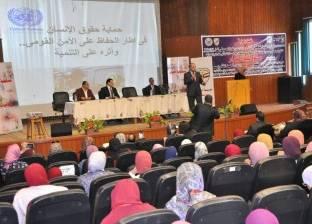 """""""مسؤولية القرار"""" بمؤتمر الهيئة العامة للاستعلامات في بورسعيد"""