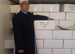 """""""الأوقاف"""" توزع 75 طن لحوم من صكوك الأضاحي الأسبوع المقبل"""