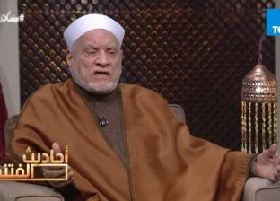 أحمد عمر هاشم: زيارة أضرحة آل البيت لا مانع فيها بالإجماع