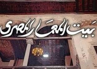 """الثلاثاء.. """"الزيني طواف في دروب المحروسة"""" في بيت المعمار المصري"""