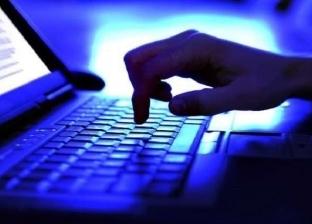 اكتشاف أكبر اختراق للبيانات لـ770 مليون حساب