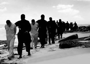 تحقيقات خلية مطروح الإرهابية: هدف «داعش» من ذبح الأقباط المصريين كان استدراج الجيش المصرى لقتال عناصر التنظيم فى ليبيا