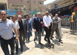 حدائق بالجيزة تفتح أبوابها مجانا لاستقبال المواطنين في عيد الأضحى