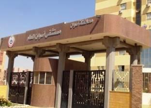 """""""الوطن"""" تنشر أسماء ضحايا حادث التصادم بطريق """"أسوان / أبو سمبل"""""""