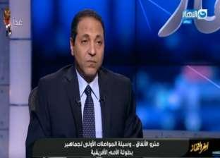 """""""والي"""": المترو ينقل المشجعين من ألف مسكن حتى استاد القاهرة في 20 دقيقة"""
