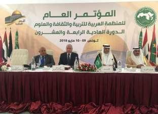 أبو الغيط: تطوير نظم التعليم في المنطقة العربية ركيزة أساسية للتنمية