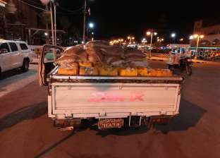 ضبط 33 زجاجة زيت طعام و130 كيلو أرز تمويني بحوزة صاحب مطعم بالبحيرة