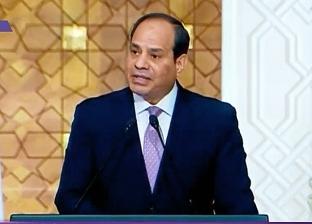تبنته مصر.. كيف يسهم مقترح فرنسا بمجلس الأمن في مكافحة تمويل الإرهاب؟