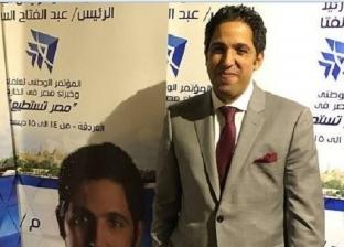 """""""مصر تستطيع"""".. معهد ماساتشوستس يدعو خبير مصري ليكون محاضرًا زائرًا للمرة الأولى"""