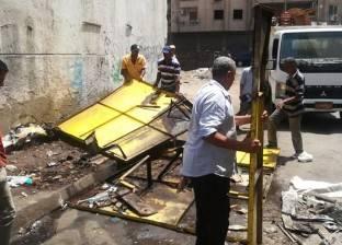 حي شرق بالإسكندرية يشن حملة لإزالة الأكشاك المخالفة والكتل الخرسانية