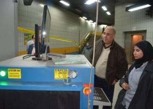 رئيس المترو يتابع صلاحية أجهزة (RAY. X) وبوابات الكشف عن المعادن