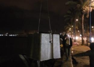 """""""جمرك الإسكندرية"""" يدعم السور الخلفي للكورنيش بـ100 مكعب خرساني"""