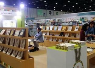 للمرة الـ60.. الكويت تشارك في معرض بيروت الدولي للكتاب