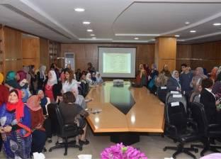 المجتمعات العمرانية الجديدة تنظم احتفالية لتكريم سيدات الهيئة