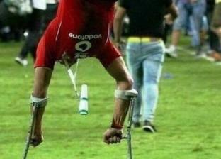 بالفيديو| الراقص على عكاز يحترف كرة القدم في نادي تركي