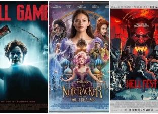 بالفيديو| 4 أفلام جديدة في دور العرض هذا الأسبوع.. تعرف على تفاصيلها