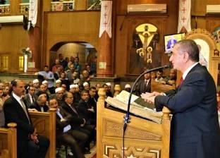 محافظ كفرالشيخ: المصريون نموذج فريد في التسامح ونبذ التعصب والإرهاب