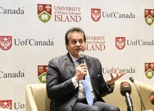 عبدالغفار: بدء الدراسة في جامعات التكنولوجيا الألمانية بمصر خلال 2020