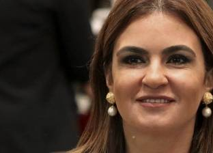 """""""نصر"""" تناقش مع بعثة البنك الألماني تشجيع الاستثمار فى مصر"""
