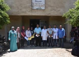 """""""صحة القليوبية"""" تنظم قافلة طبية بقرية أجهور الكبرى في طوخ"""