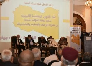 سياسي ليبي: درنة كانت تعج بالإرهابيين منهم هشام عشماوي