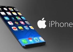 رسميا.. إطلاق هاتف iPhone 8 في مصر خلال 10 أيام
