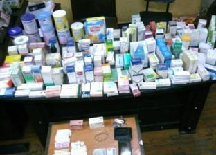 ضبط أدوية منتهية الصلاحية وصبغات أشعة ومحاليل مجهولة المصدر بالفيوم