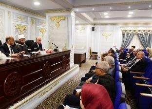 """""""دينية النواب"""" توصي بزيادة الاعتمادات المالية لمستشفيات جامعة الأزهر"""